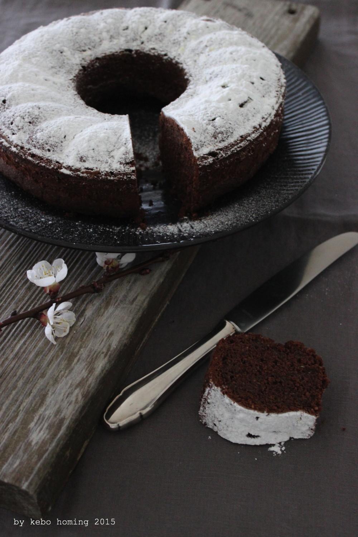 kebo homing - der Südtiroler Food- und Lifestyleblog ...