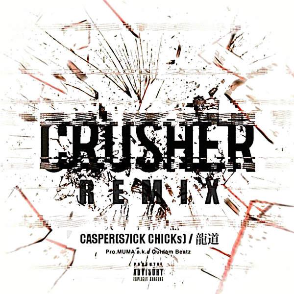 [Single] MUMA a.k.a Quidam Beatz, Casper & RYUDO – Crusher (REMIX) (2016.01.10/MP3/RAR)