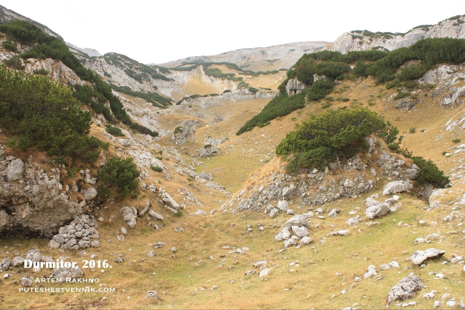 Высокогорный ландшафт в Черногории