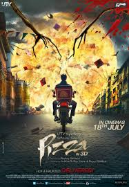 Pizza (2014) Full Movie HDRip 1080p | 720p | 480p | 300Mb | 700Mb | ESUB