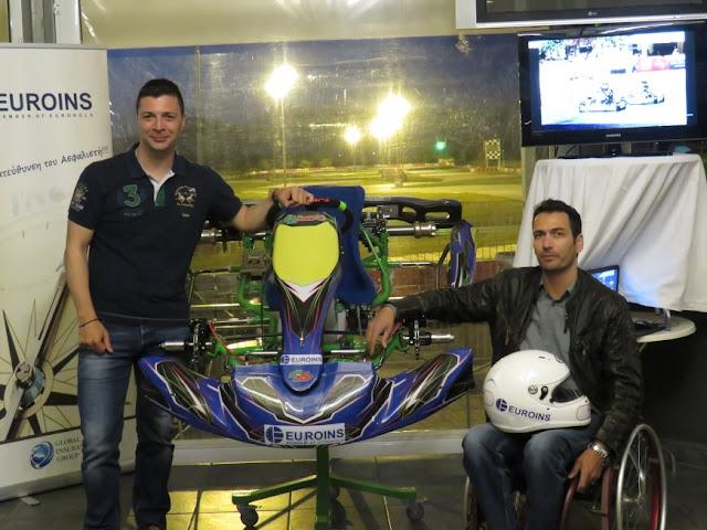 Ναύπλιο: Η Euroins GR δώρισε ένα ολοκαίνουριο αγωνιστικό σασί στον 1ο Έλληνα Οδηγό Καρτ με αναπηρία στα πόδια!