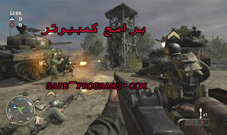 medal of honor download free full game pc