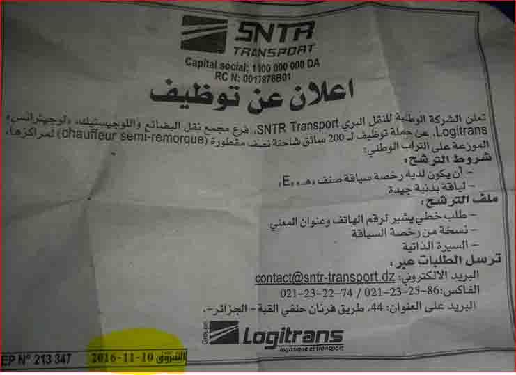 SNTR TRANSPORT