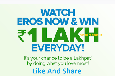 Everyday win Cash 1 Lakh