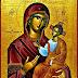 Πως μπορουμε να αναγνωρίσουμε την ορθόδοξη εικόνα της Παναγίας Θεοτόκου;