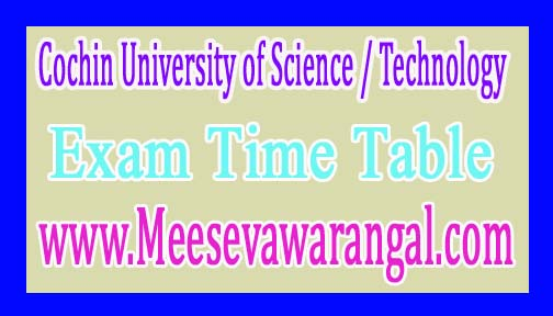 Cochin University of Science / Technology B.Tech VIth Sem Special Supply Jan 2017 Exam Time Table