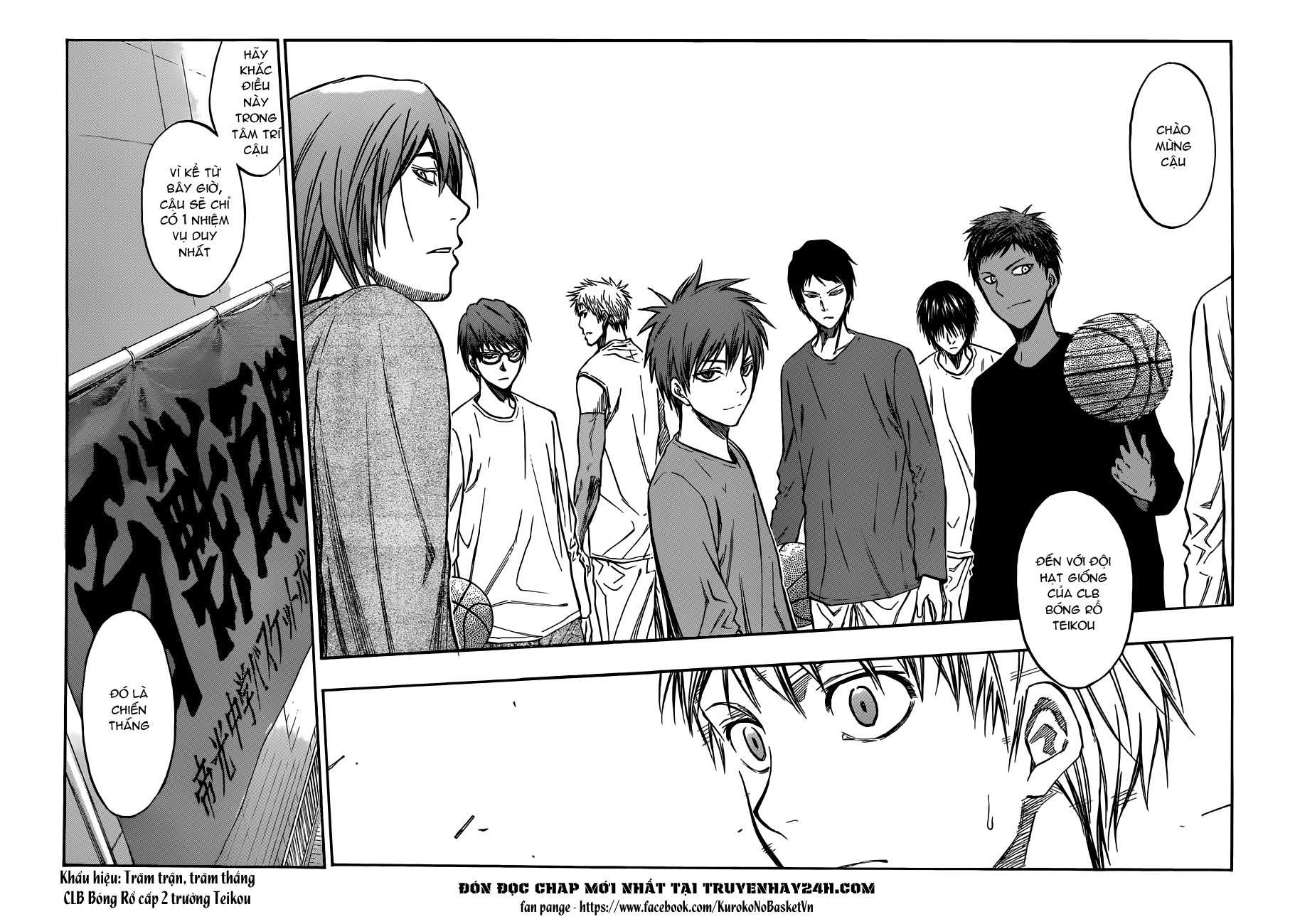Kuroko No Basket chap 207 trang 12