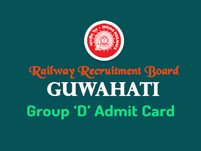 rrb guwahati group d admit card 2018 download at rrbguwahati.gov.in