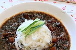 Jjajangmyeon 자장면 (Korean Blackbean Noodles)