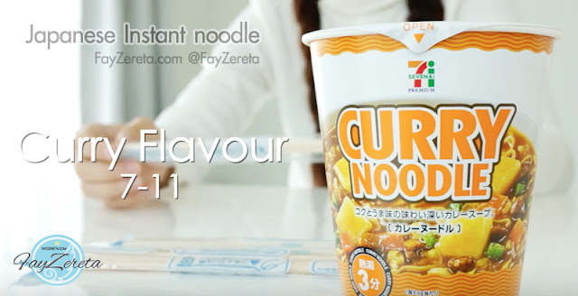 Japanese Instant Noodles บะหมี่กึ่งสำเร็จรูปญี่ปุ่น-17
