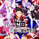 Re:Zero kara Hajimeru Isekai Seikatsu [25/25] [HD 1080p] Dual Audio [Mega - Drive]