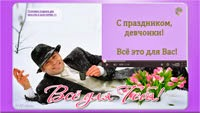 http://invideo.biz/s?f5e89a74312948f571e4a82934c04483#.VPlX6Y5EtqC
