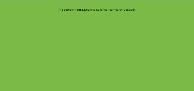 حل مشكلة تعليق دومين كودادي (The domain is no longer parked by GoDaddy)