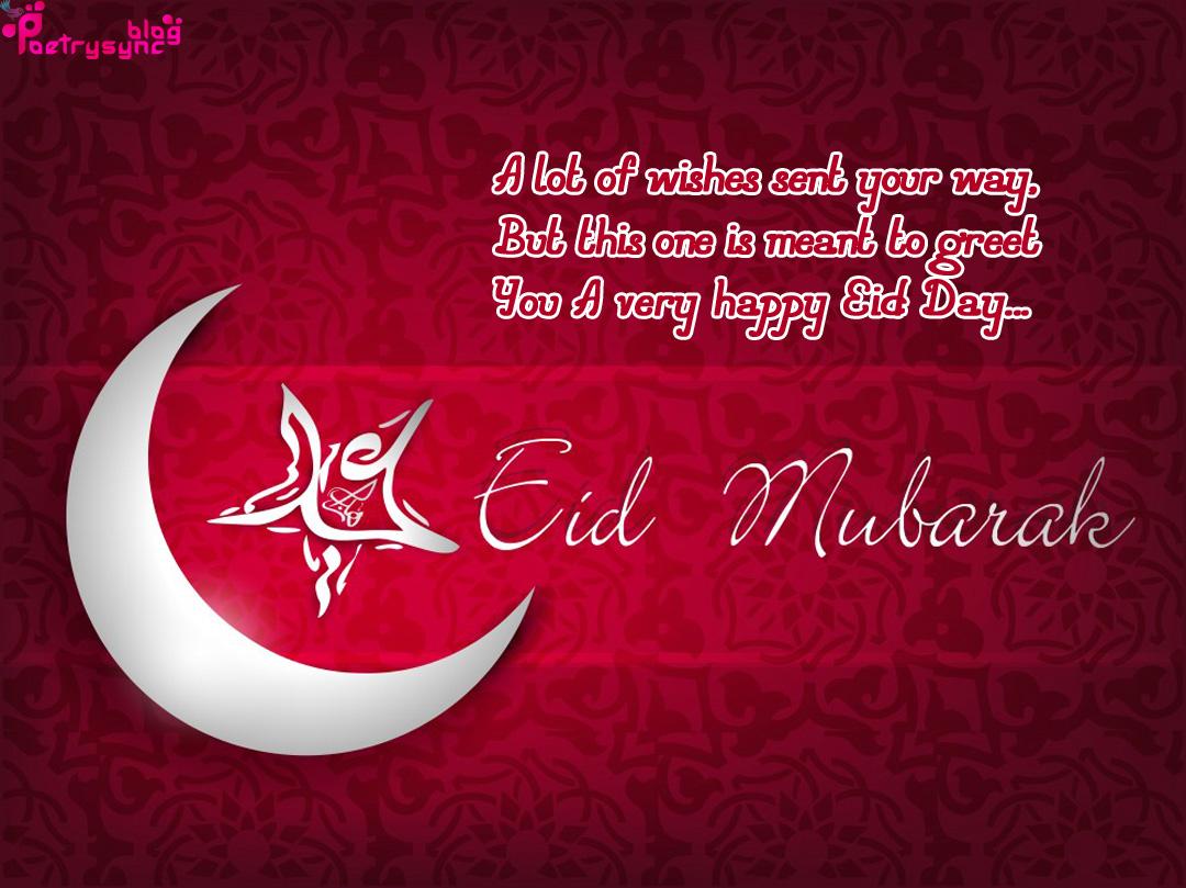 eid mubarak sms wishes with eid mubarak images for lovers