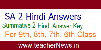 SA 2/ Summative 2 Hindi Answer Key 6th, 7th, 8th, 9th Class for AP Schools April 2018