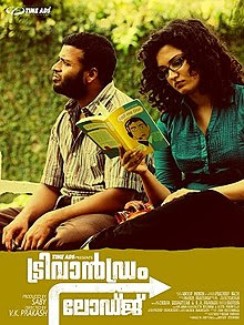 Top Malayalam movies, top malayalam movies must watch