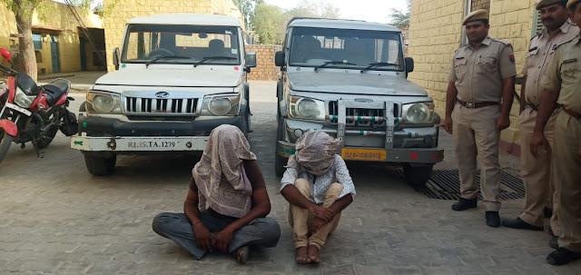 जैसलमेर - पुलिस थाना कोतवाली ने चोरी की बोलेरो व मोटरसाईकिल बरामद कर दो शातिर पकड़े 2