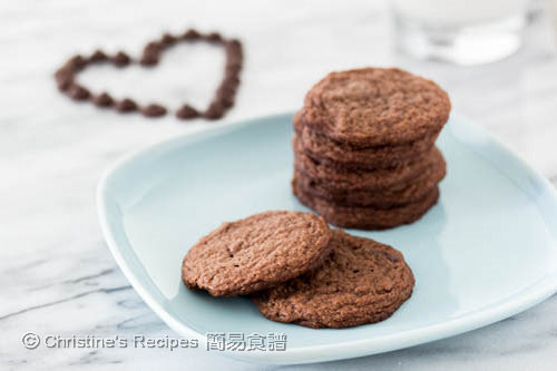 Nutella Chocolate Cookies02