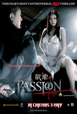 The Passion 2006 Hindi Dubbed DVDRip 300mb world4ufree.ws hollywood movie The Passion 2006 hindi dubbed dual audio 480p brrip bluray compressed small size 300mb free download or watch online at world4ufree.ws