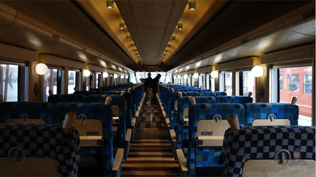 Fujisan View Express Interior