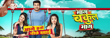 Bhaag Bakool Bhaag tv serail on Colors tv