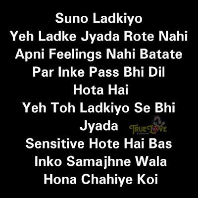 Ladko Ko Bus Samjhane Wala Ladki Chahiye 💟