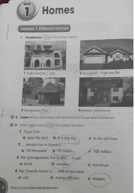 حل كتاب اللغة الانجليزية الوحدة 1-2-3 للصف الثالث الفصل الدراسي الاول