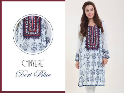Chinyere-introduced-the-festive-edition-dress-eid-ul-adha-collection-2016-3