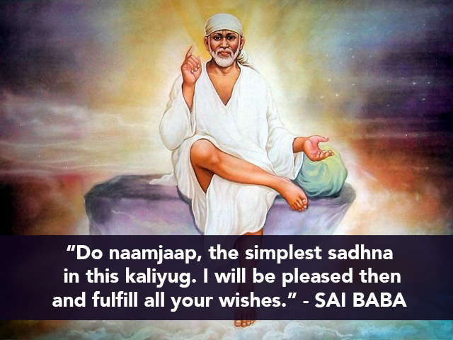 Shirdi Sai Baba Blessings - Experiences Part 2583
