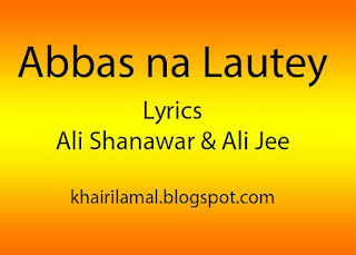 Abbas na lautey lyrics ali shanawar ali jee syed ali muhammad rizvi