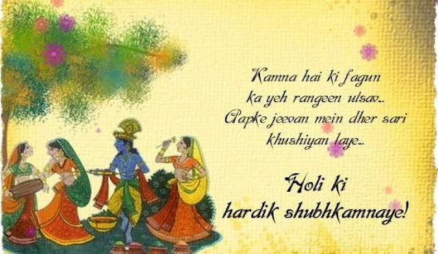 Holi-Quotes