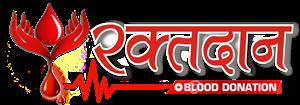 रक्तदान - blood bank india