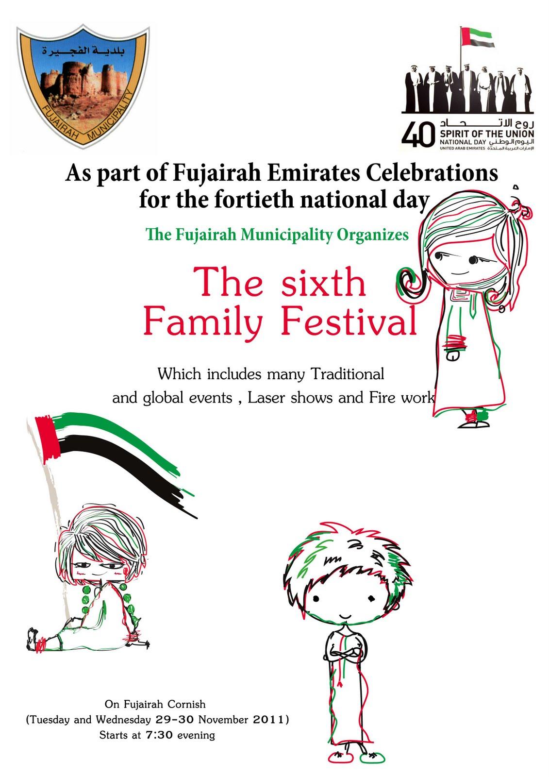 Fujairah In Focus Sixth Family Festival Featured In