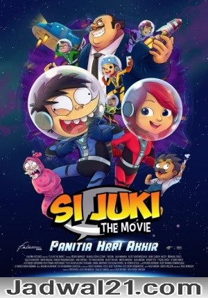 Film Si Juki The Movie 2017 Bioskop