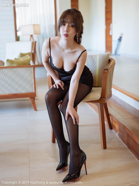 Image HuaYang-2019-05-31-Vol.143-Wang-Yu-Chun-MrCong.com-002 in post HuaYang 2019-05-31 Vol.143: Wang Yu Chun (王雨纯) (51 ảnh)