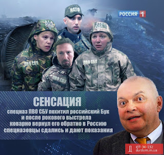 После вызова посла РФ в МИД Нидерландов из-за МН17 тон отношений между Амстердамом и Москвой изменится, - посол Украины Горин - Цензор.НЕТ 2913