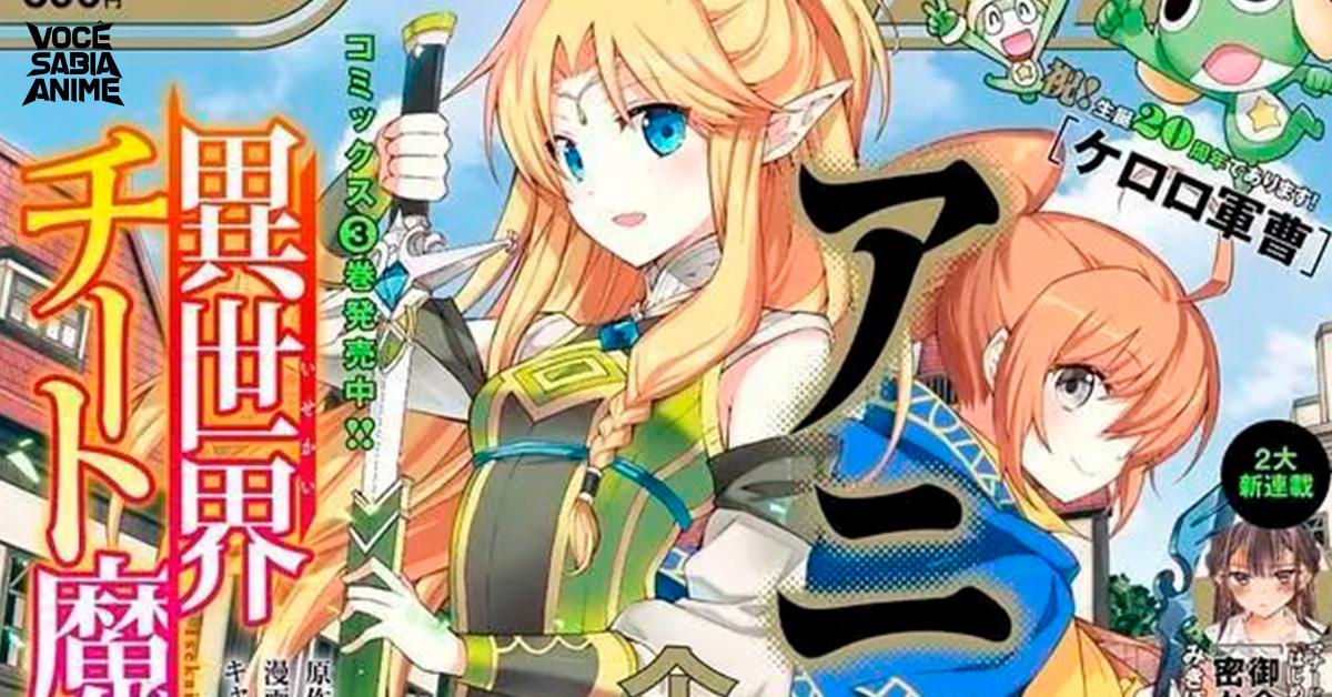 Isekai Cheat Magician recebe adaptação em anime