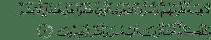 Surat Al Anbiya Ayat 3