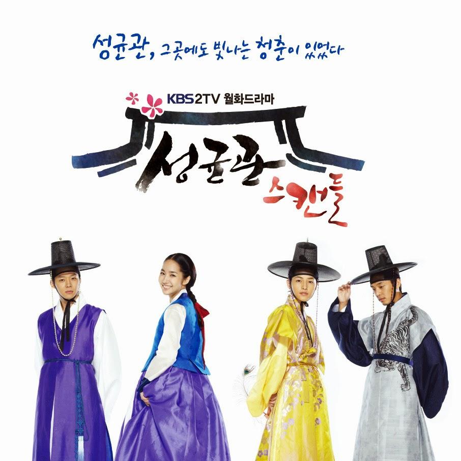 Sungkyunkwan Scandal Park Min Young, Mickey Yoochun kdrama drama withdrawals sageuk