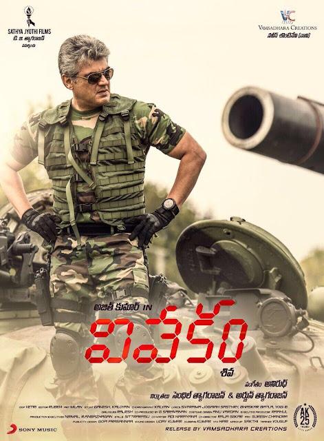 Vivekam New Telugu Posters