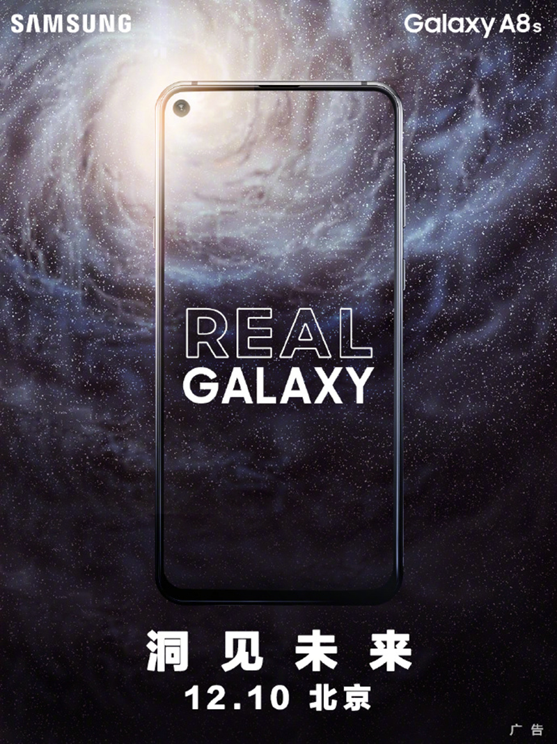 Samsung will reveal the Galaxy A8s on December 10!