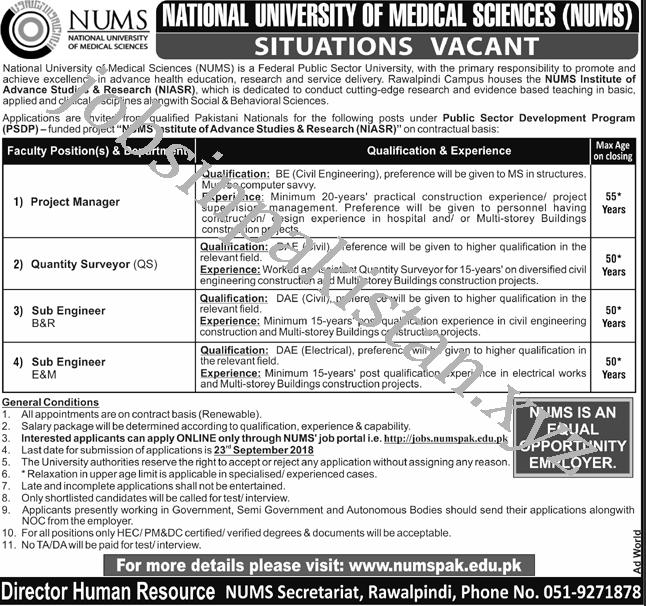https://www.jobsinpakistan.xyz/2018/09/national-university-of-medical-sciences.html