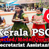 Kerala PSC - Secretariat Assistant Expected / Important Questions - 04