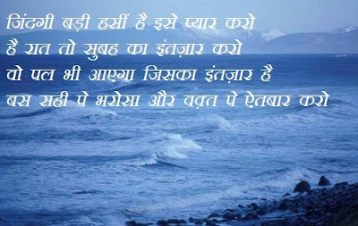 broken heart shayari in hindi with images