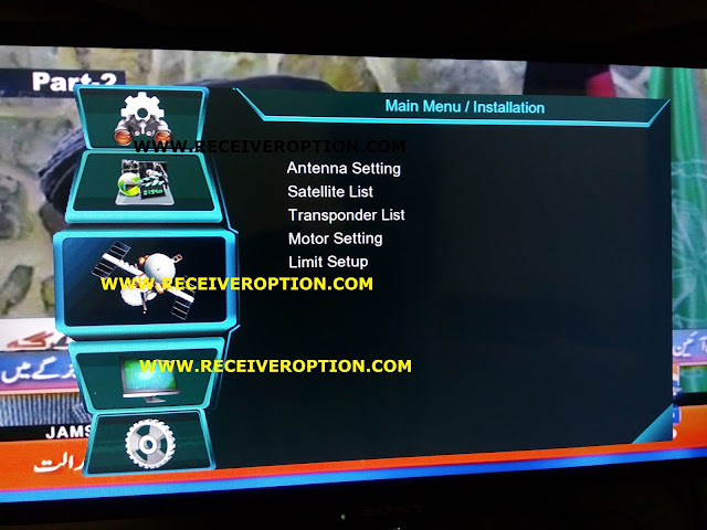 HOW TO SOLVED NO MATCH FILE ERROR IN MULTI MEDIA 1506G RECEIVER