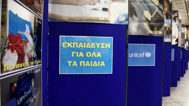 Βαθύ ΠΑΣΟΚ (και όχι η «ΣΥΡΙΖΑΙΑ», κύριε Λοβέρδο μας) πίσω από το σκάνδαλο UNICEF