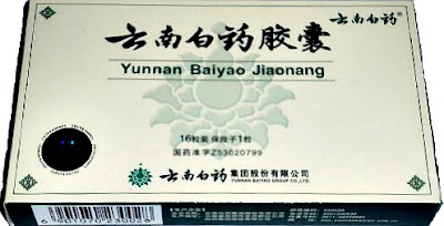 dog cancer treatment yunnan paiyao for hemangiosarcoma