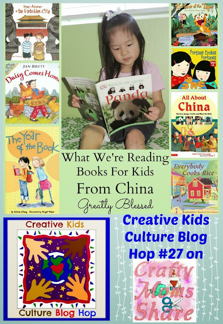 http://grtlyblesd.blogspot.com/2015/04/what-were-reading-books-for-kids-from.html