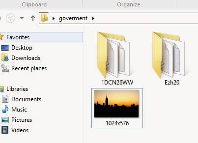 How to change BIOS logo