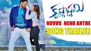 Krishnashtami _ Nuvvu Nenu Anthe Song Trailer — Sunil & Nikki Galrani